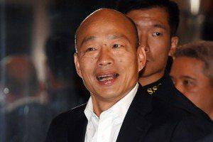 韓國瑜射教育第三箭:45歲以下軍公教警消 出國進修1年