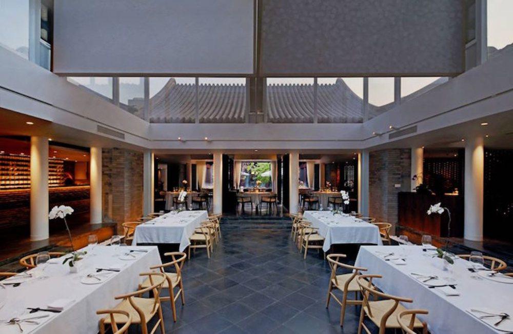 北京京兆尹被譽為全北京最有「仙氣」的地方,優美的用餐環境相當知名。 圖/摘自京兆...