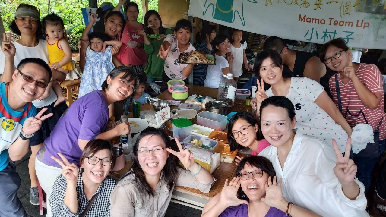 小村子舉辦各種活動,好比藉由小野人PG(play group),媽媽為孩子找玩伴...