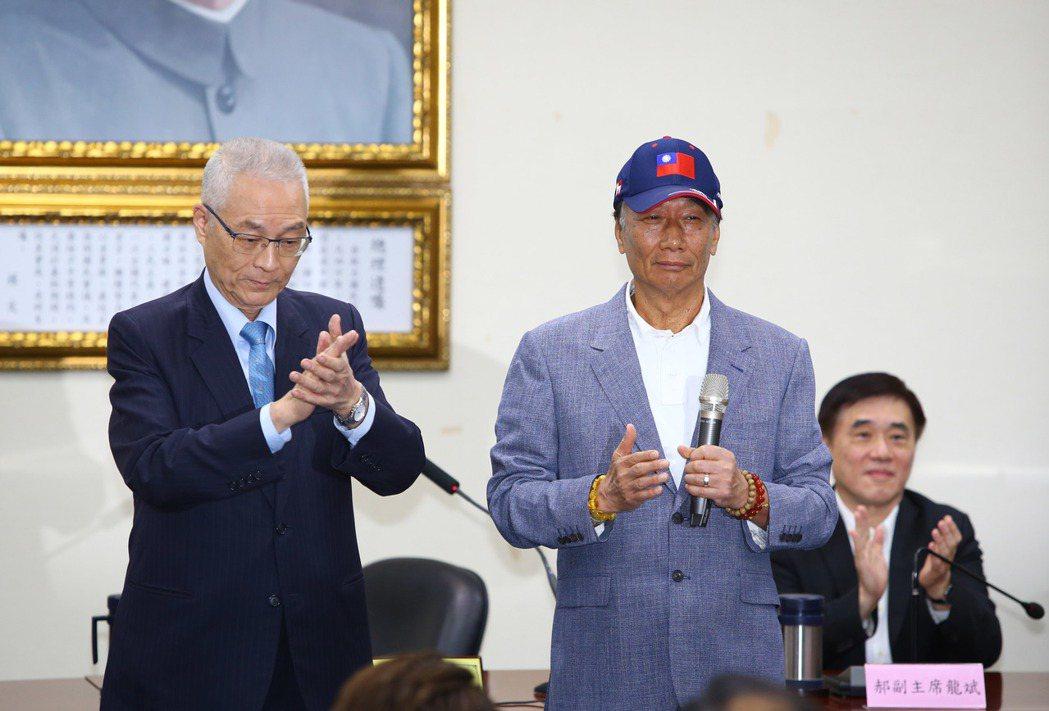 劉宥彤透露,郭台銘曾在11月初與吳敦義見面。圖/本報系資料照片