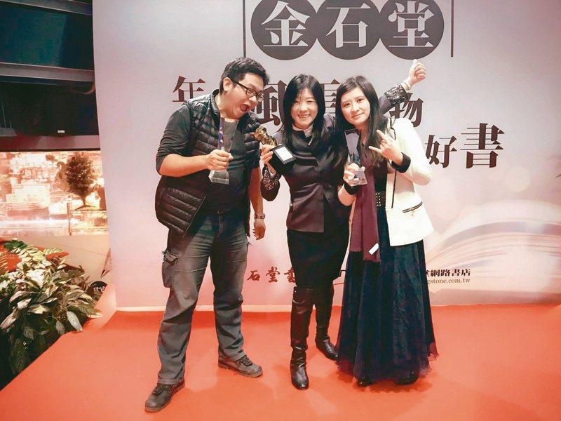 朱亞君(中)獲第33屆金石堂年度風雲人物。