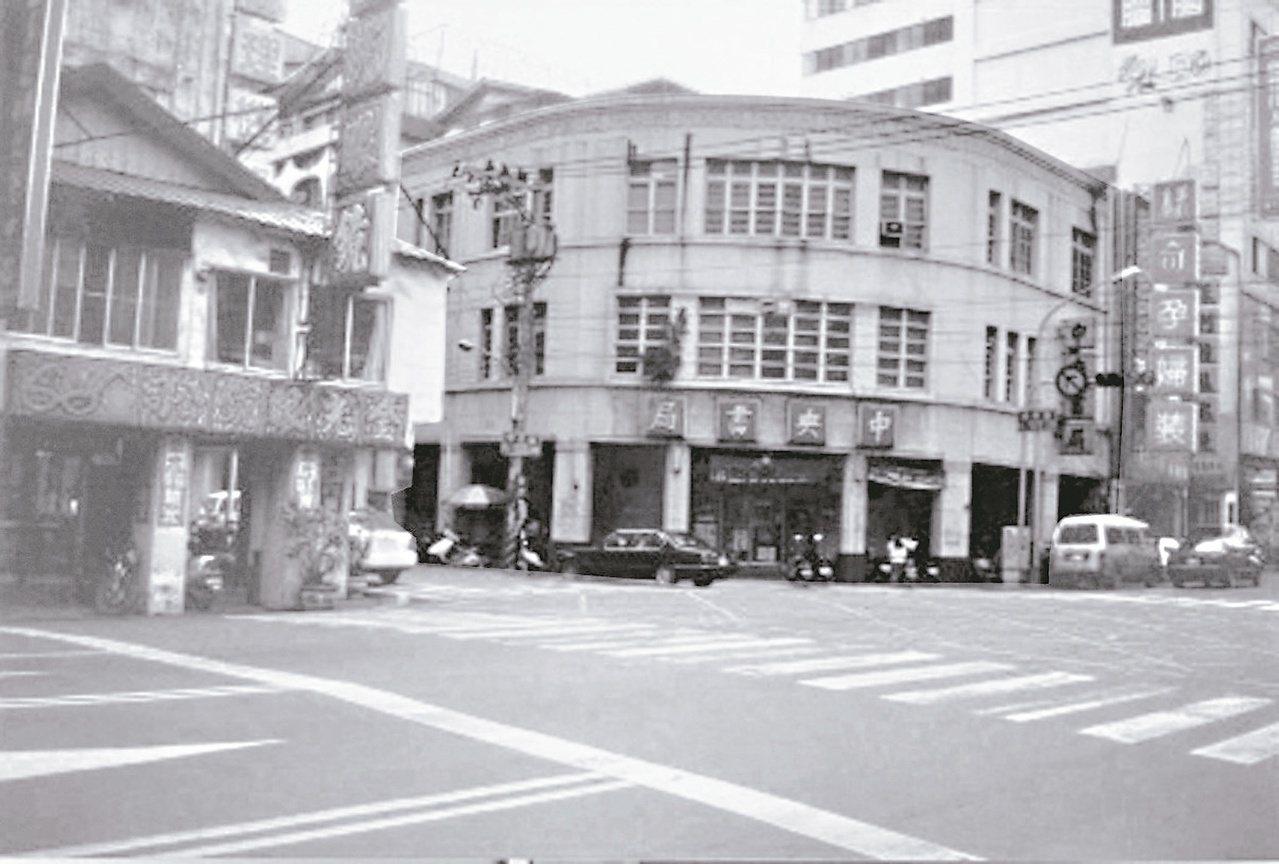 歷史悠久的中央書局。