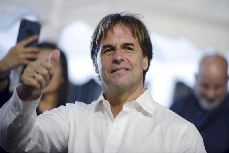 拉卡耶確定贏得烏拉圭總統大選。美聯社