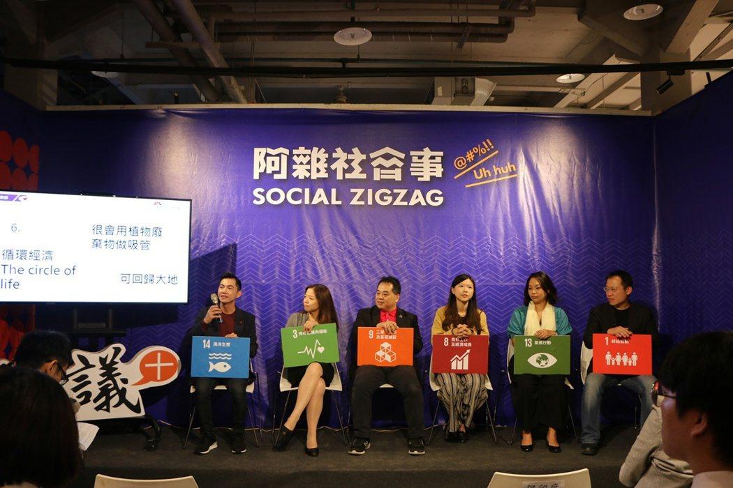 六家社會企業在「社會倡議講堂」,分享創辦初衷以及想向大眾呼籲的新倡議。 圖/李翎...
