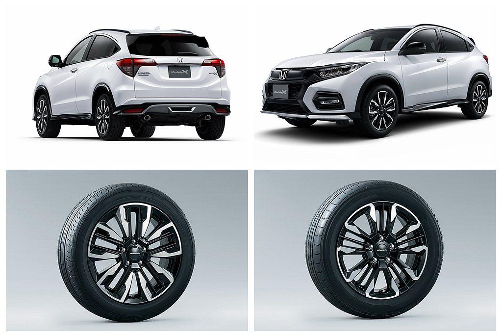 Honda Vezel Modulo X特仕車外觀搭載專屬黑色水箱護罩、前保桿造...