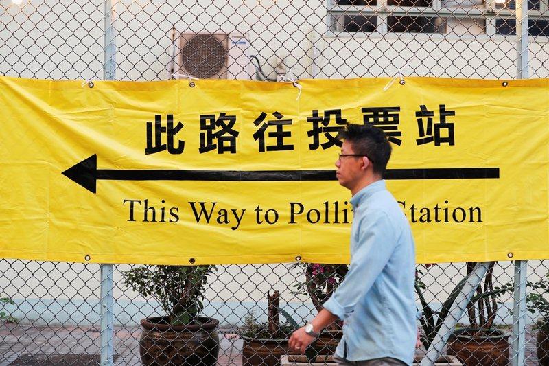 11月24日香港區選,18區中的17區已由泛民主派壓倒性取下。 圖/路透社