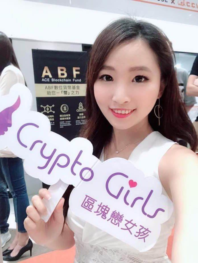 華人第一影音區塊鏈媒體「區塊戀女孩」以大白話秒懂區塊鏈新知,將在展會與民眾互動。...