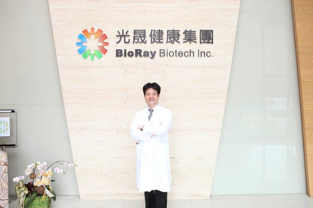 光晟集團的創辦人許庭源博士是國際知名的益生菌專家,從事醫學研究與臨床工作超過35...