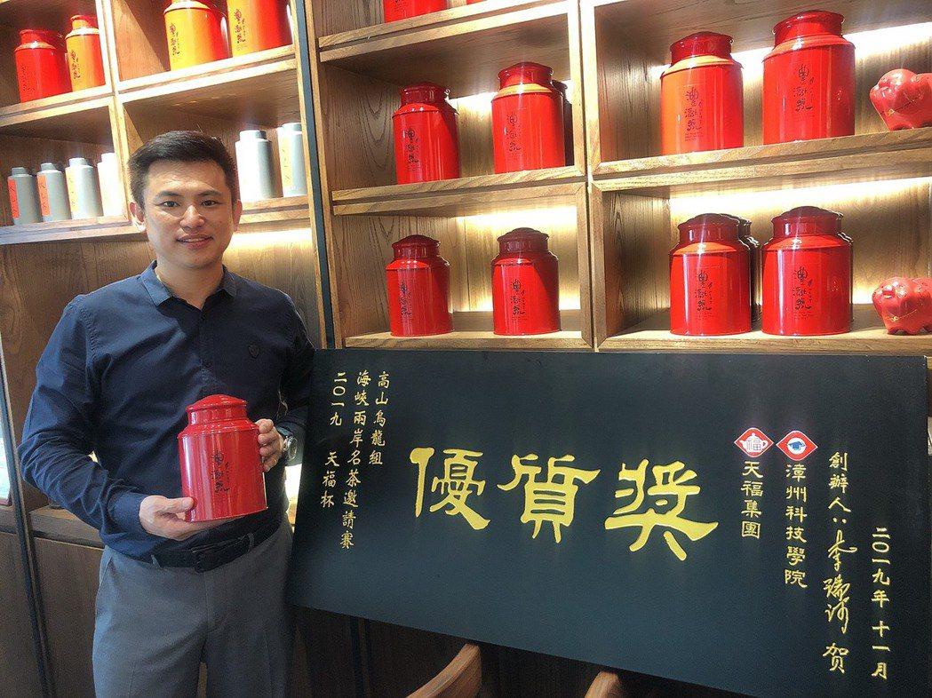 「澧瀜號」創辦人鄭旭騰,首次參賽就以高山茶奪下優質獎。蘇璽文/攝影