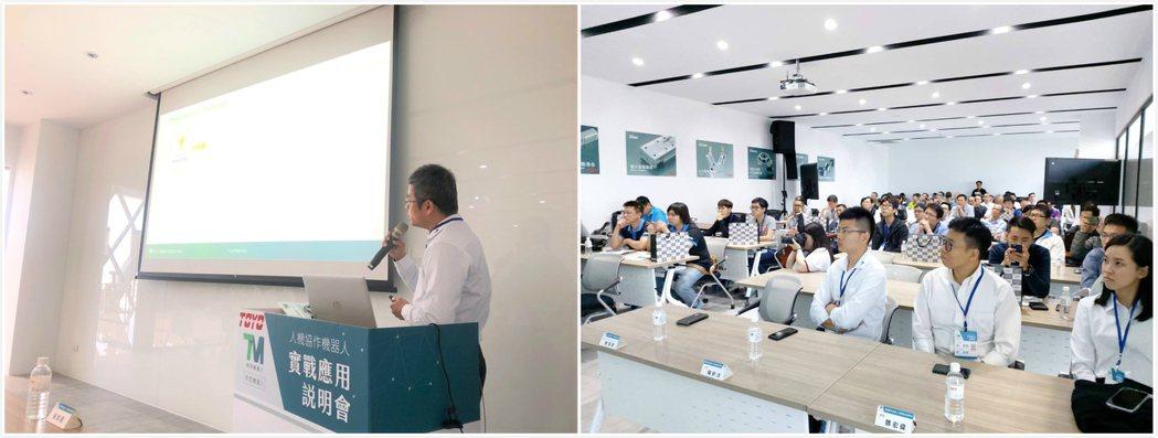左圖:達明機器人全球技術服務總監楊鴻斌專題演講。右圖:貴賓們正專注聆聽演講。莊智...