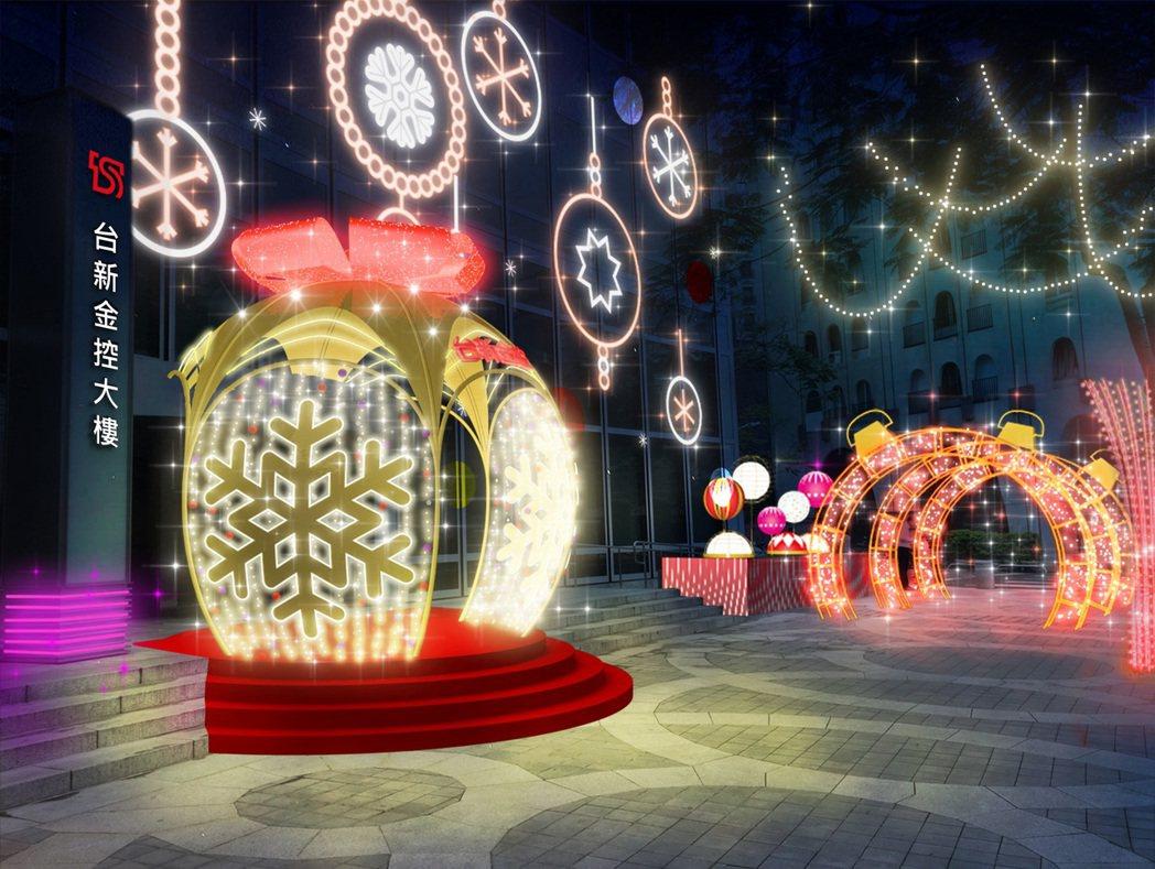 首座數位互動聖誕樹閃亮登場 台新金邀民眾12月6日點燈。 台新金控/提供