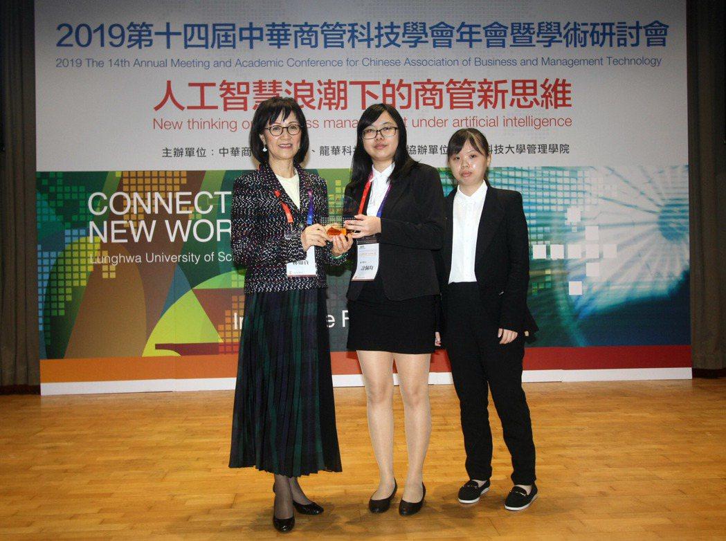 林如貞理事長頒發學會優秀論文獎。龍華科大/提供
