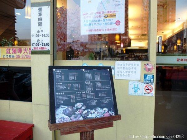 門口前會有MENU可以知道店裡吃什麼,第一次來的客人可以先看看唷!