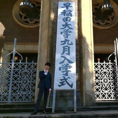 葉宗翰認為,自己到海外留學最大的成長是英語溝通和適應環境的能力。(照片提供/葉宗...
