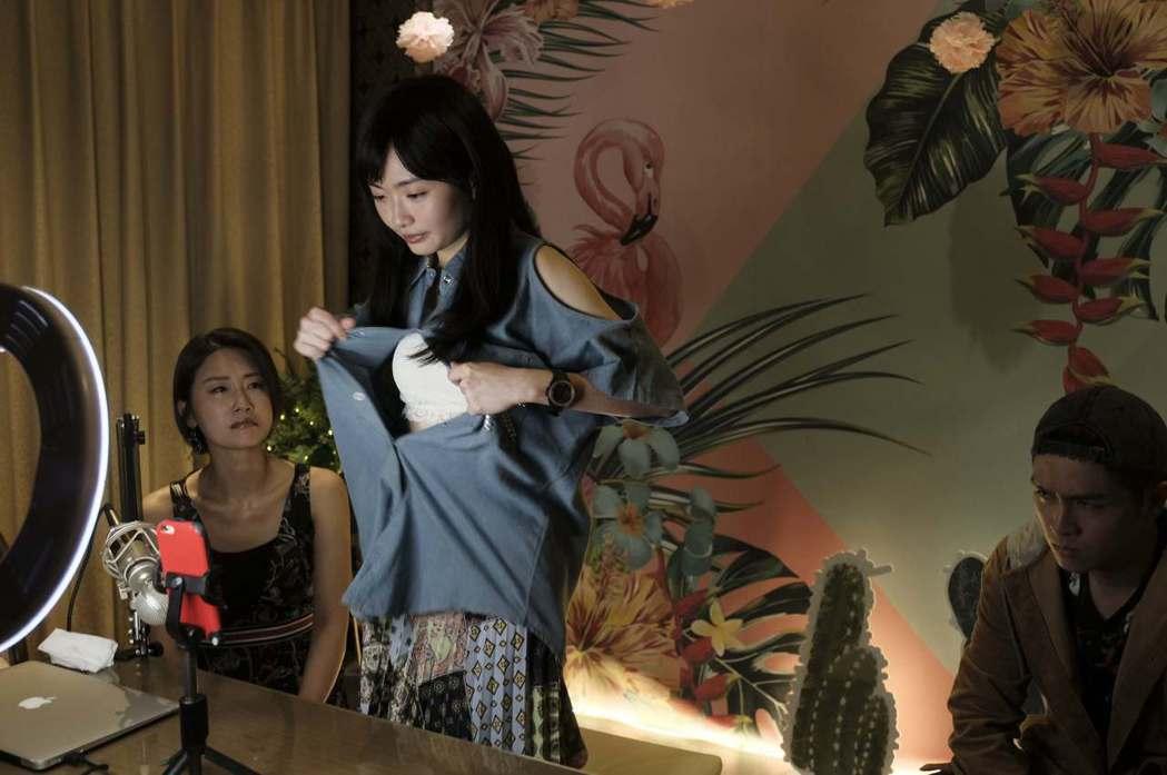 詹宛儒在直播鏡頭前脫衣,反擊酸民。圖/公視提供