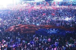 韓國瑜籲用真實民調翻轉台灣 通關密語就在夜襲歌詞裡