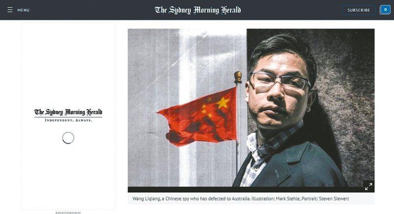 韓國瑜粉專倒戈事件後,又傳粉專「中國口音出資者閃離」消息,恰好與王立強(圖)事件切合。圖/摘自雪梨晨鋒報網站
