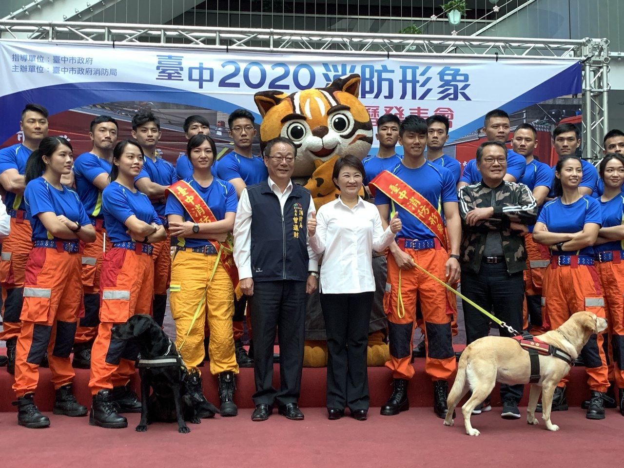 台中市消防局首次發表以消防人員為拍攝主題的2020年消防形象月曆,藉此宣導火災預...