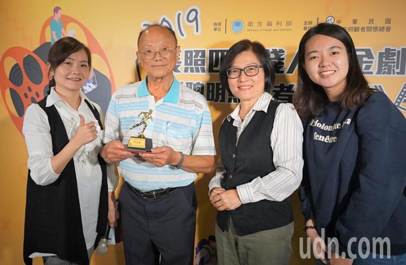 中華民國家庭照顧者關懷總會今日舉辦「聰明照顧月計畫圖文徵求活動」頒獎記者會,大山阿公(左二)是其中一名獲獎者。記者羅真/攝影