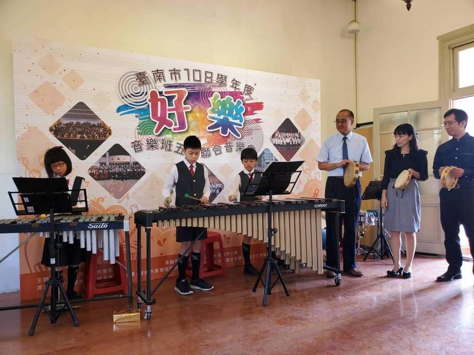 台南市教育局今天舉辦五校聯合音樂會記者會,為活動暖身。圖/台南市教育局提供
