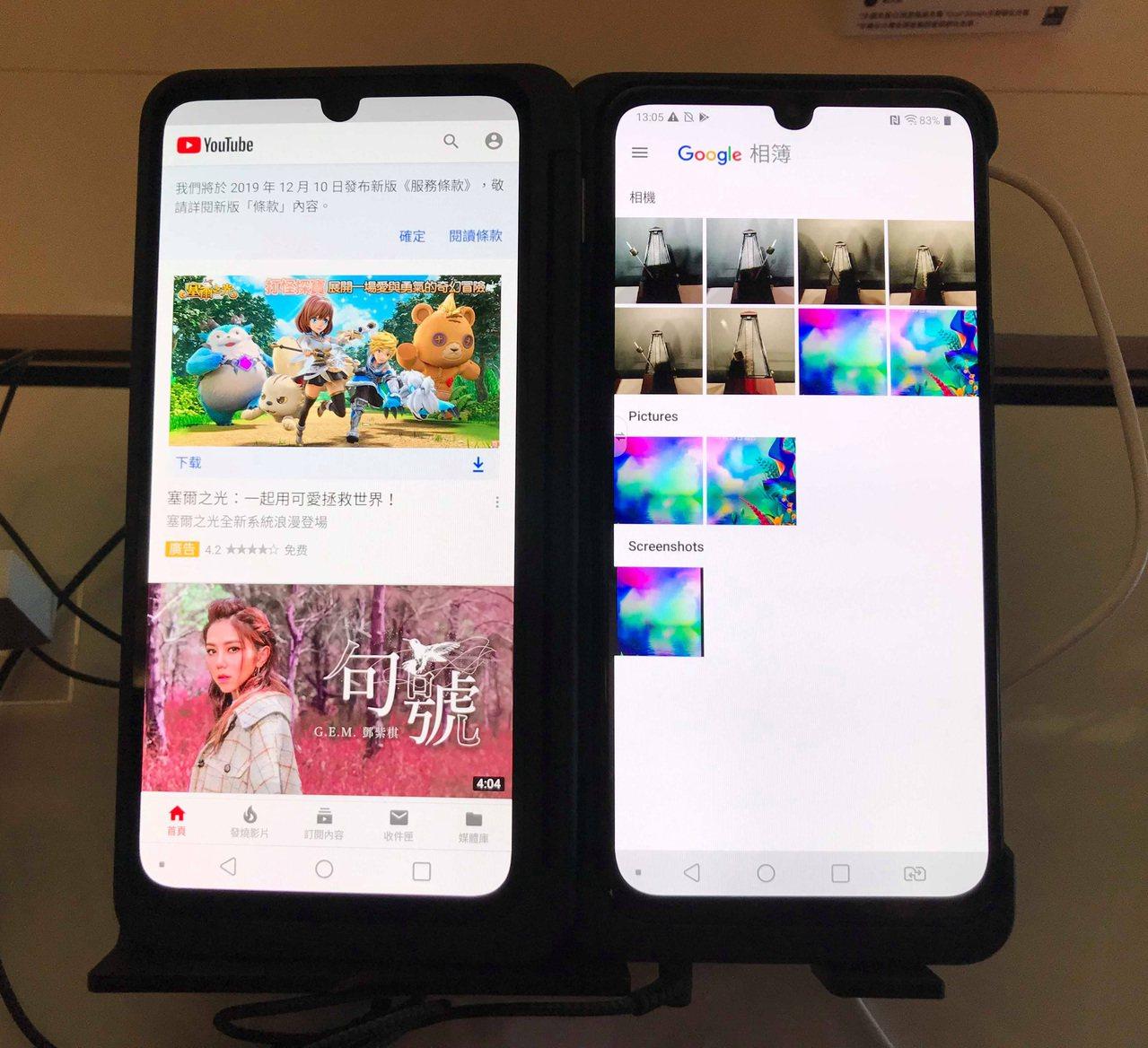 LG G8X ThinQ Dual Screen的雙螢幕設計,可依使用者喜好打造...