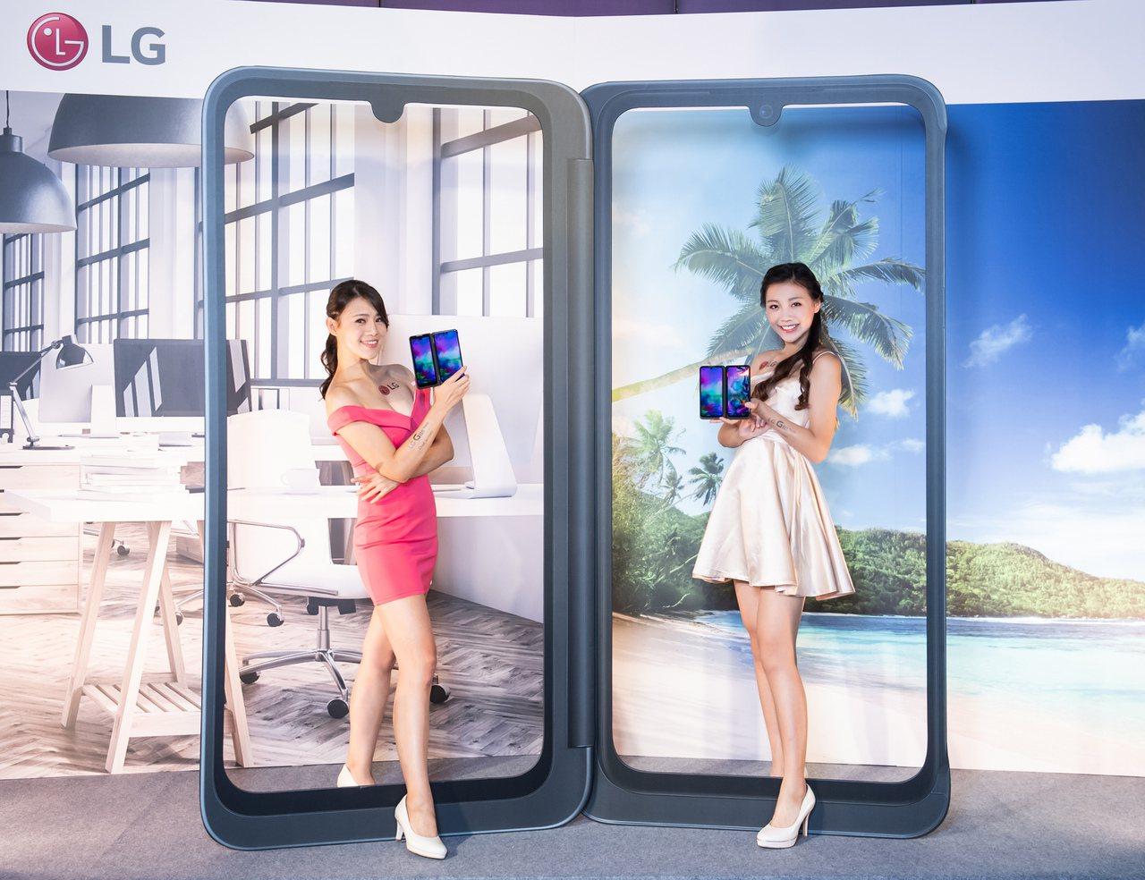 LG首款雙螢幕手機LG G8X ThinQ Dual Screen登台,12月2...