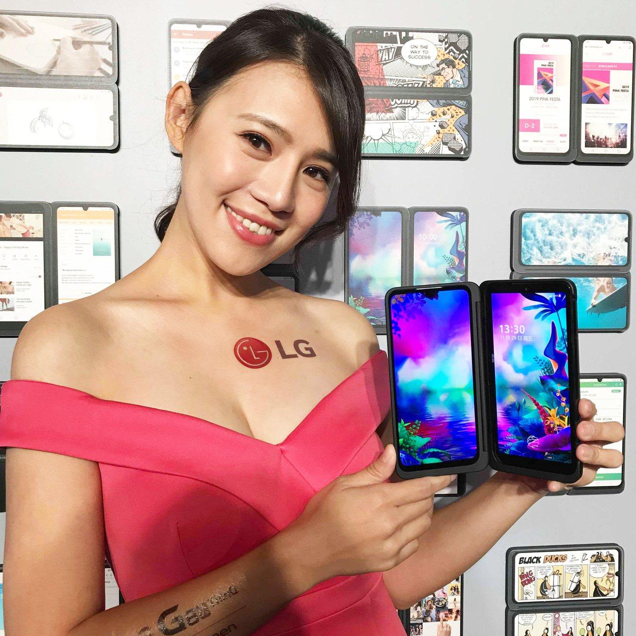 LG G8X ThinQ Dual Screen共有兩個6.4吋19.5:9 O...