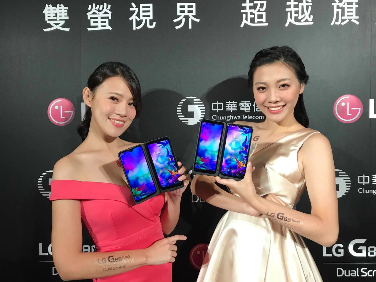 LG首款雙螢幕手機LG G8X ThinQ Dual Screen將於12月2日...