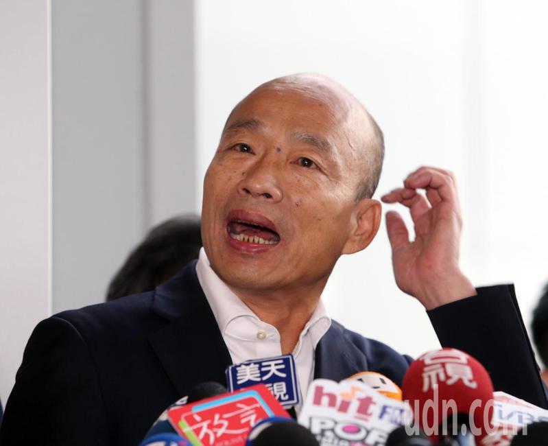國民黨總統參選人韓國瑜。記者曾吉松/攝影