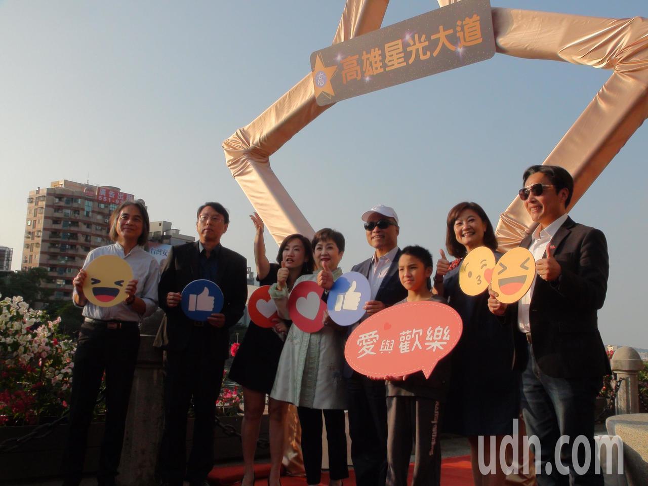 高雄市政府今天下午啟用愛河畔的星光大道。記者謝梅芬/攝影