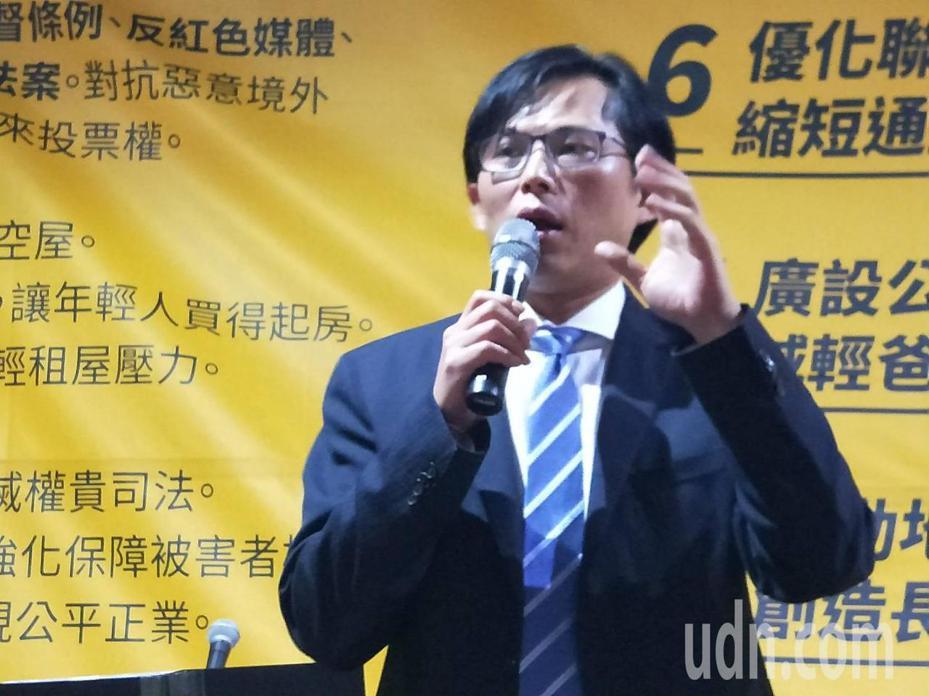 黃國昌爆特權採砂,他說,偷偷去雲林調查半月揭一條龍服務。記者游明煌/攝影