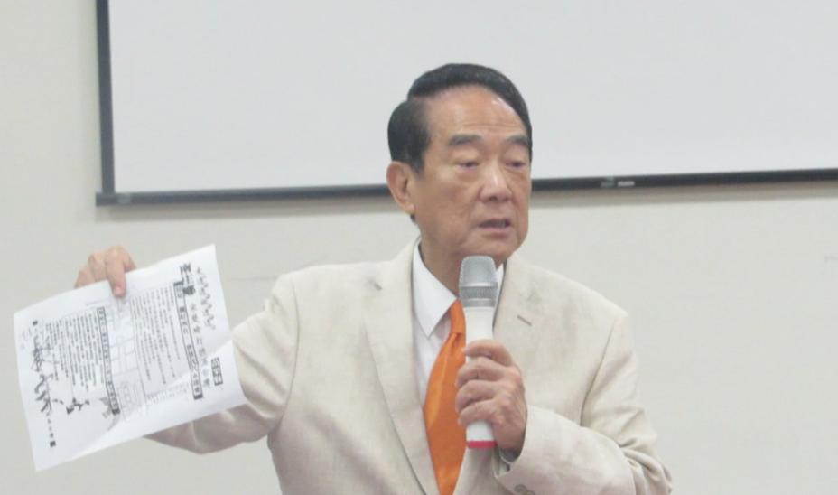 親民黨總統參選人宋楚瑜。圖/本報系資料照
