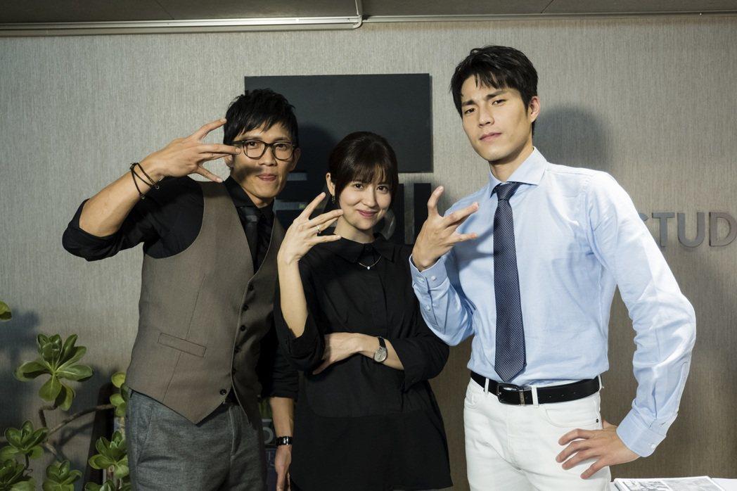 黃尚禾(左起)、林予晞、唐振剛演出「天堂的微笑」。圖/TVBS提供