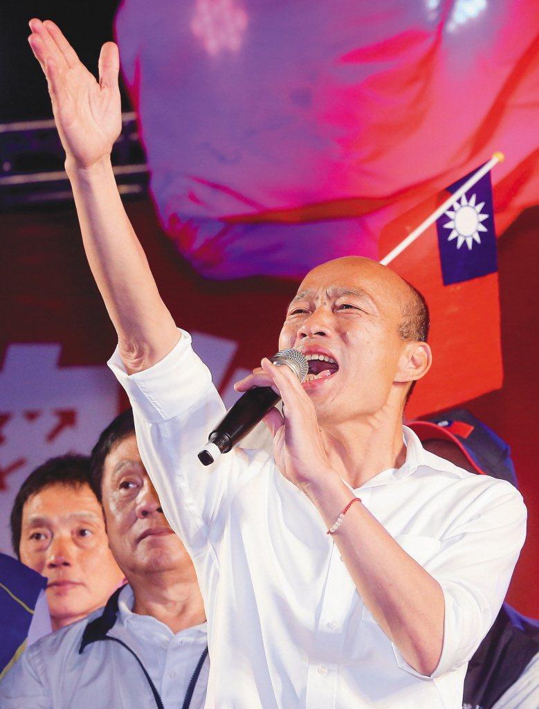 國民黨總統參選人韓國瑜稱「得民調得痔瘡」,引發議論。  本報系資料照片