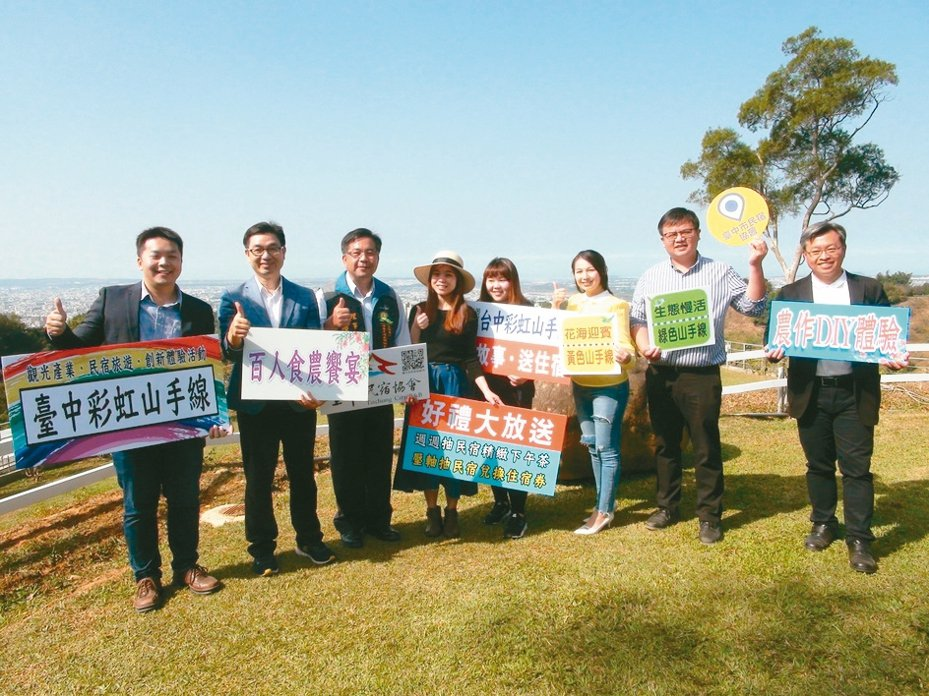 台中市民宿協會推出「台中彩虹山手線」規畫7條彩虹路線,預估可提升2成住房率。 記者余采瀅/攝影