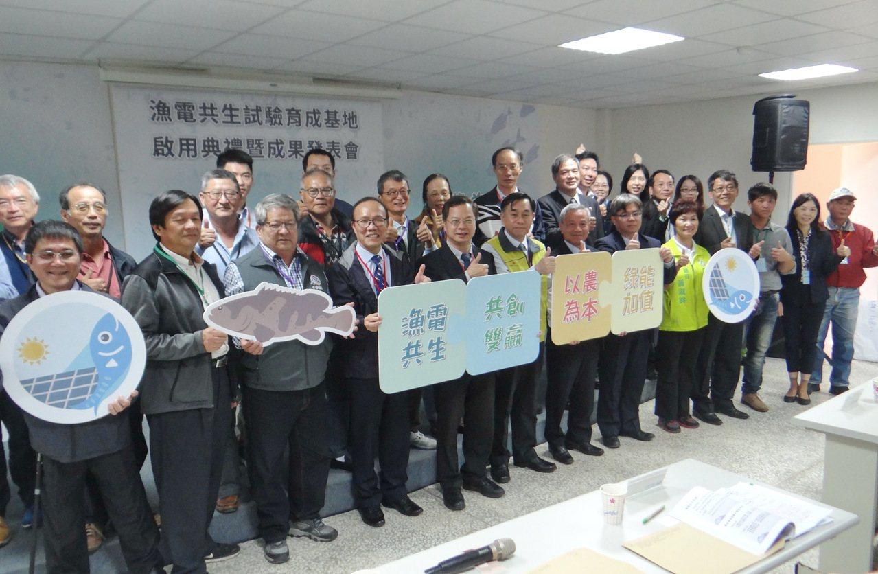 農委會水試所和光電業者合作進行漁電共生試驗養殖成功,共同發表成果,為台灣養殖跨出...