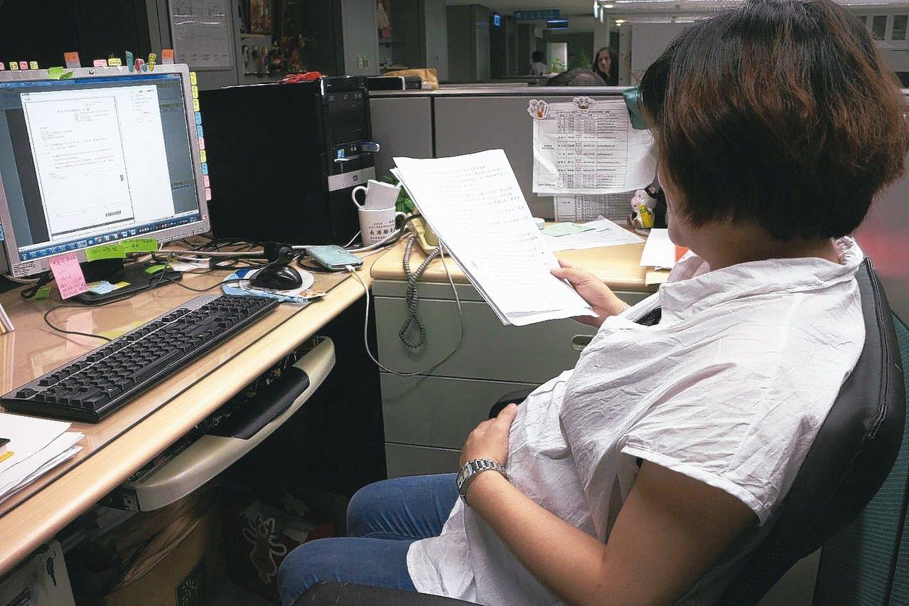 職場中以懷孕生子被刁難申訴案件最多。 圖/聯合報系資料照片