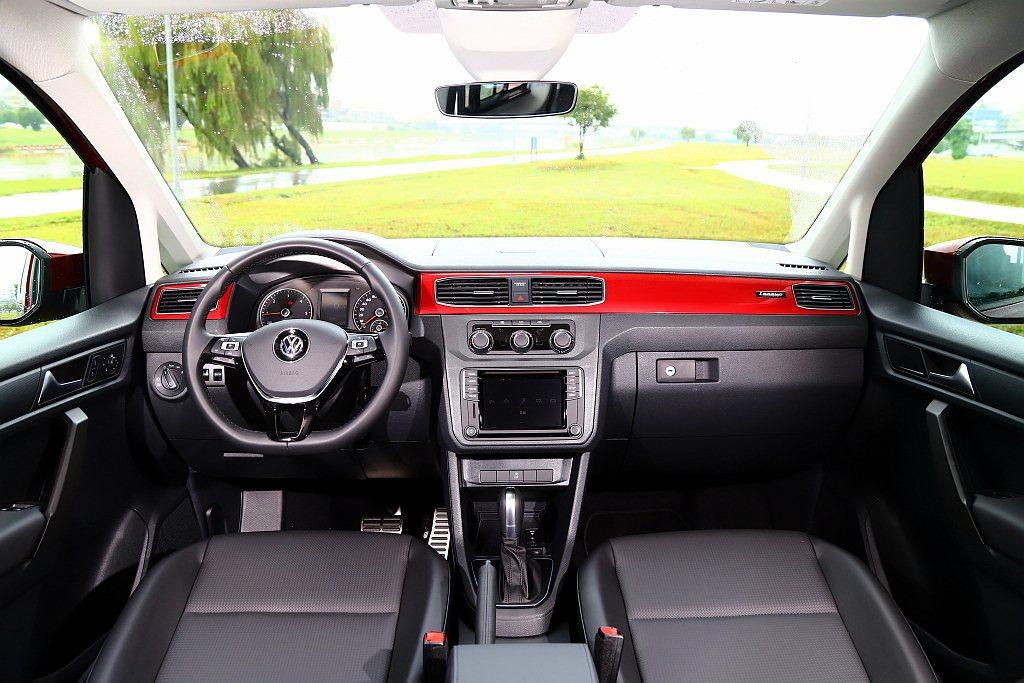 福斯商旅Caddy Maxi Home Run傳奇版中控採用與外觀車色相同的內飾...