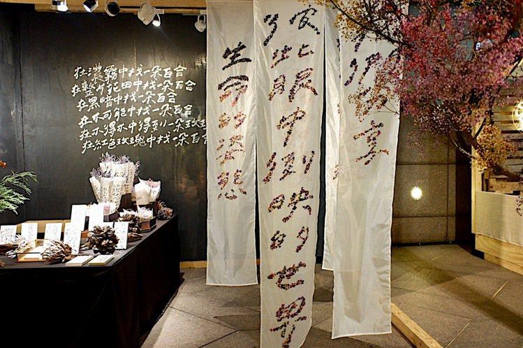 「今晚我是手 x 巧偶花藝·設計」。記者江佩君/攝影