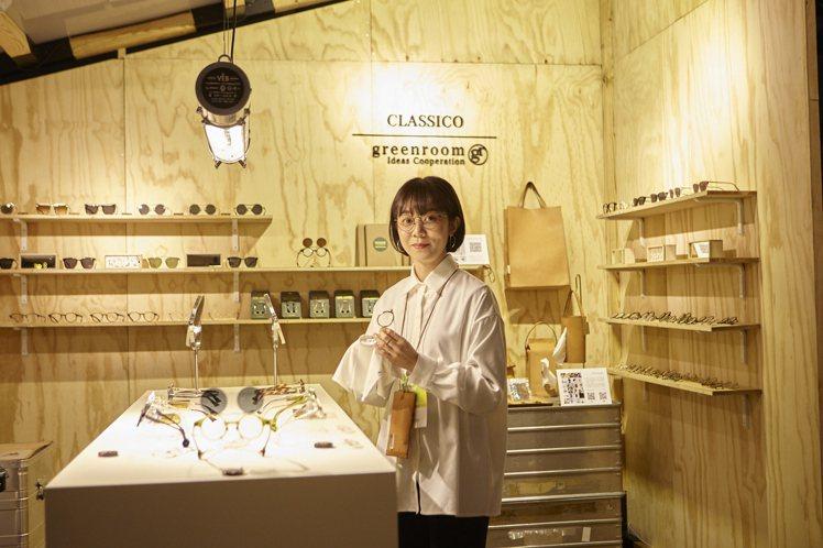 「Classico x greenroom」。圖/台北101提供