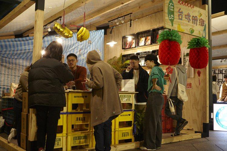 「現地計畫 x 飛雀餐桌行動」。圖/台北101提供