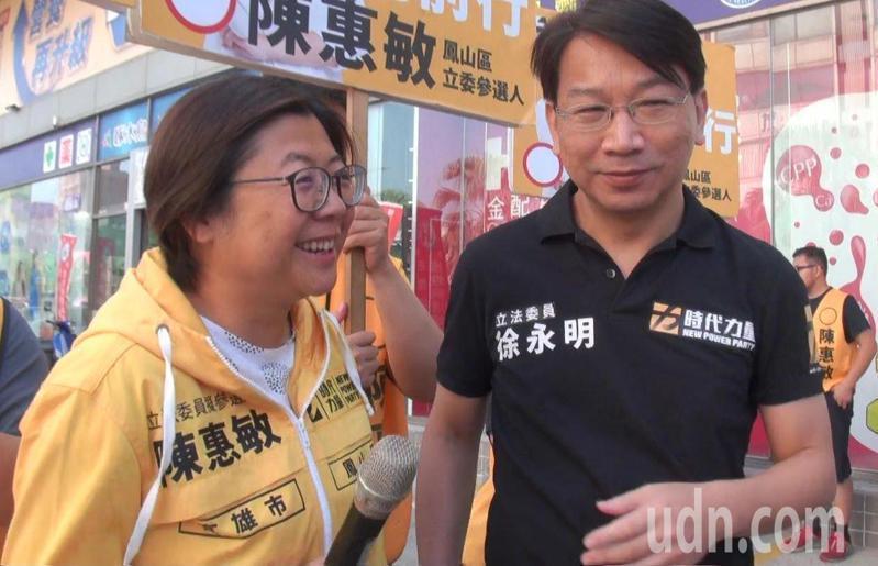時代力量立委徐永明(右)。本報資料照片,記者楊濡嘉/攝影