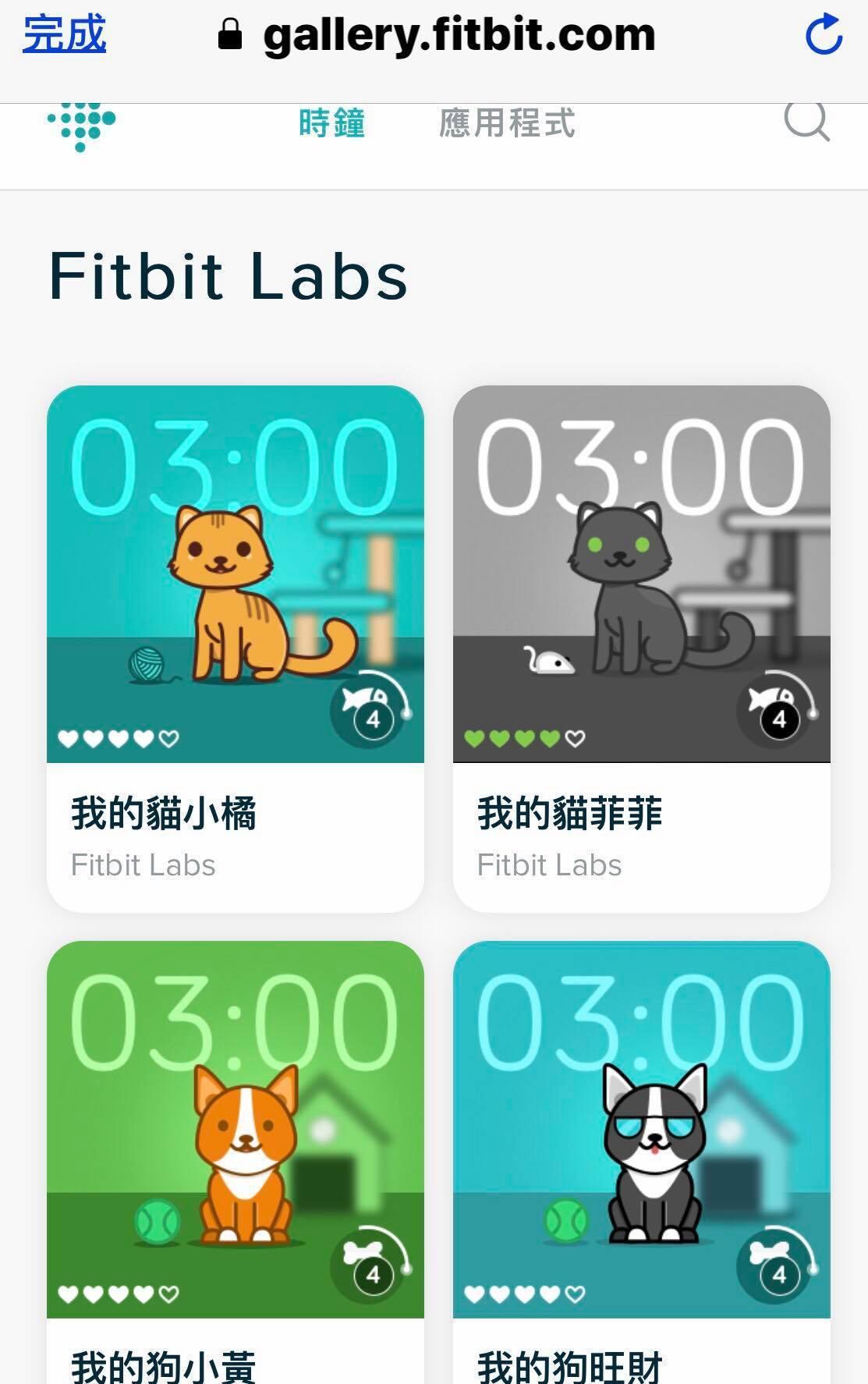 fitbit Versa系列的表面應用程式也有電子寵物,但必須要靠配戴者的行走步...