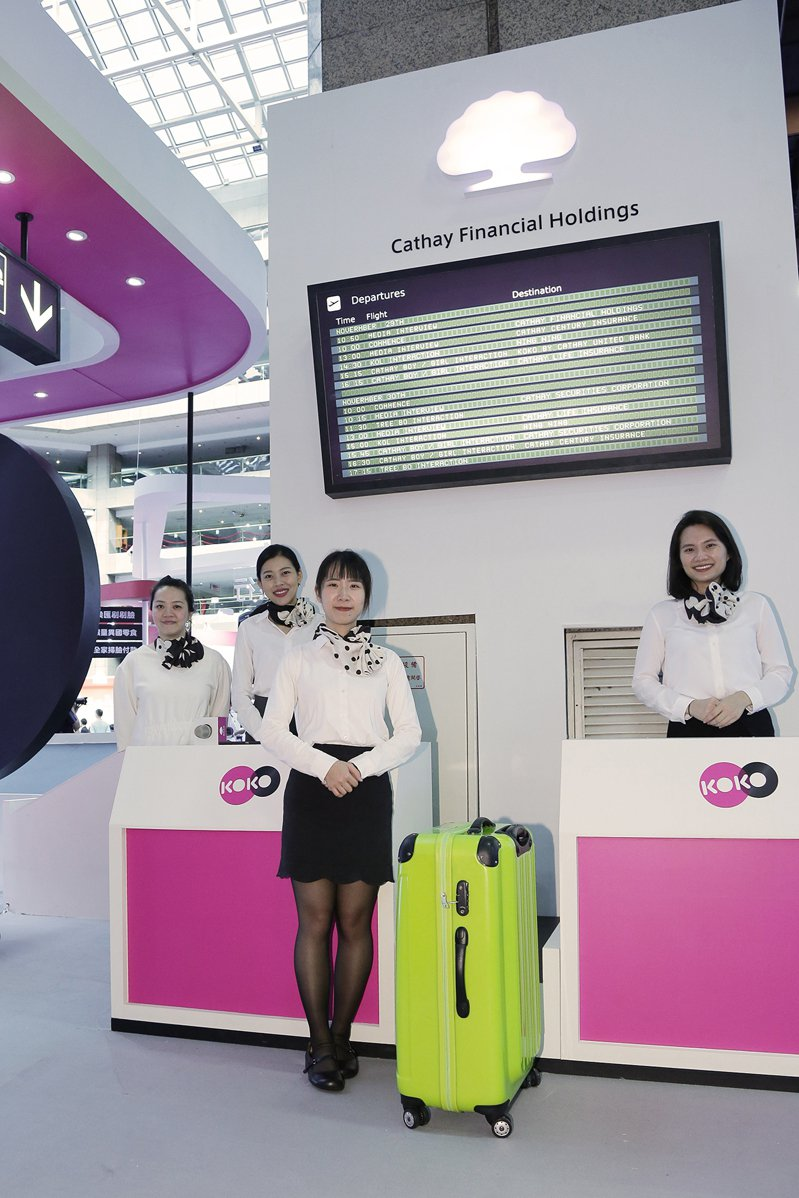 國泰金控打造航空站「國泰金陪您去旅行」,同仁扮成空姐營造機場感。圖/國泰金提供