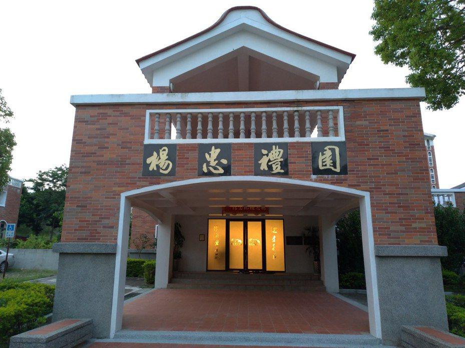 馬來西亞楊忠禮父子控股有限公司繼先前捐款興建「楊忠禮紀念館」,近期再度捐資新台幣500萬元給金大,以協助金門大學校務發展。圖/金大提供