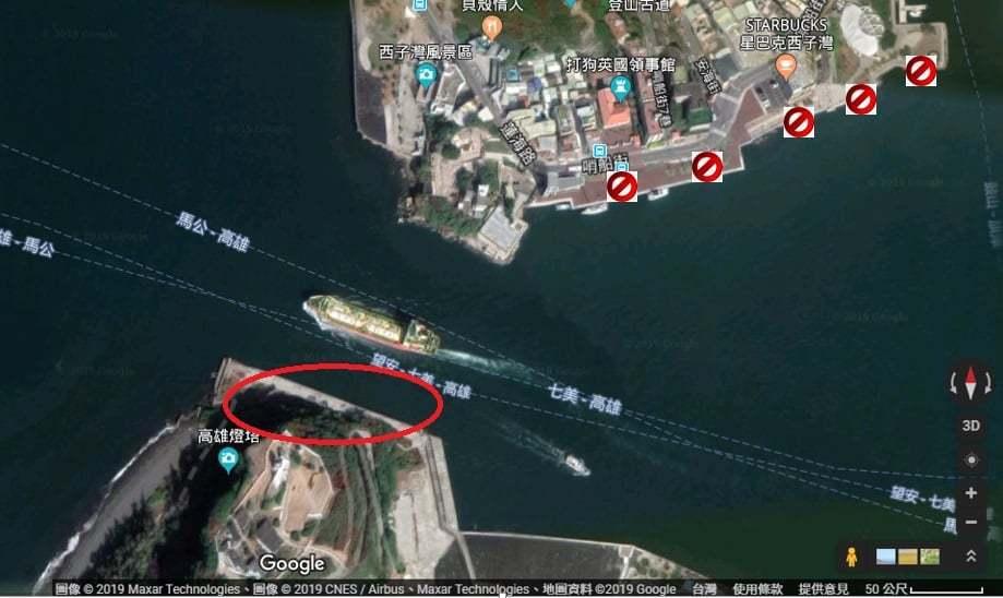高雄港一港口只有旗后山下是合法垂釣區。圖/高雄港警總隊提供