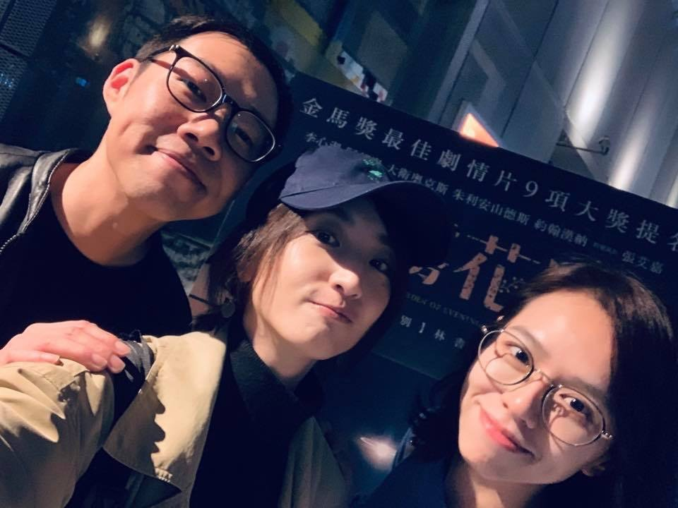 林書宇(左起)、柯佳嬿以及夏于喬出席「夕霧花園」包場活動。圖/經紀人阿Sa提供