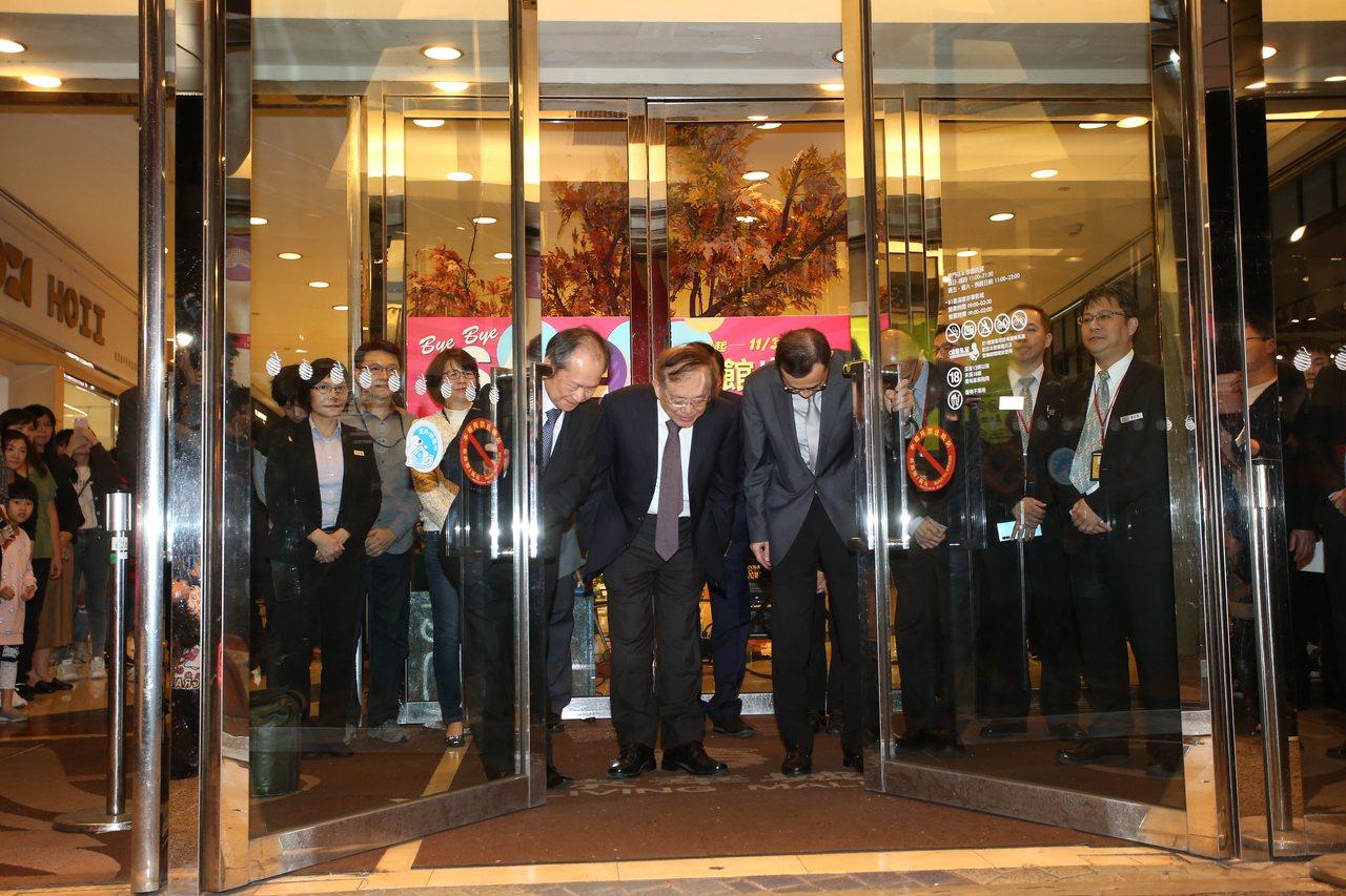 在董事長陳立坤帶領下,京華城於11月30日正式關上大門。