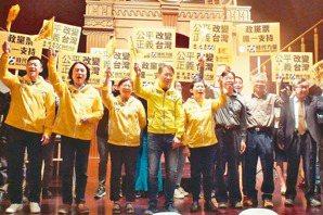 小黨搶政黨票要求辯論 促藍綠接招