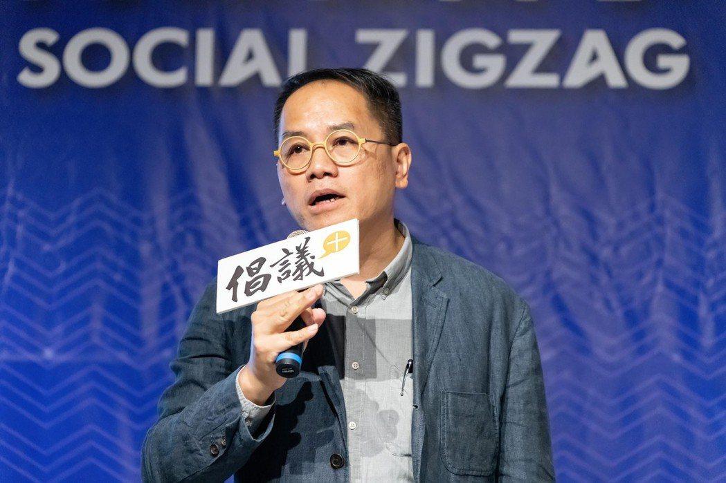 文化部次長彭俊亨於論壇中分享文化部於推動「文化平權」的相關政策。 圖/吳欣穎攝
